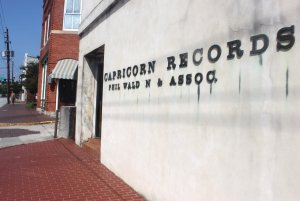 The former offices of Capricorn Records, the Allman Brothers Band label, are vacant in Macon. (Credit: Steve Burns.)